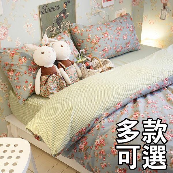 熱銷推薦★北歐風 床包被套組 (10款任選) 綜合賣場 台灣製造 磨毛床包組 8