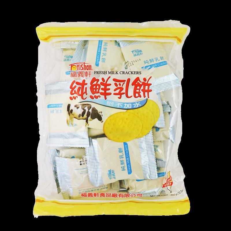 福義軒純鮮乳餅360g【4710879002659】(台灣零食)