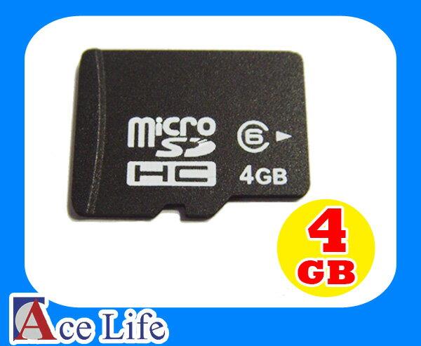 【九瑜科技】國產 4G 4GB Class6 C6 micro SD SDHC TF 記憶卡 手機 行車紀錄器 另有 Sandisk Kingston