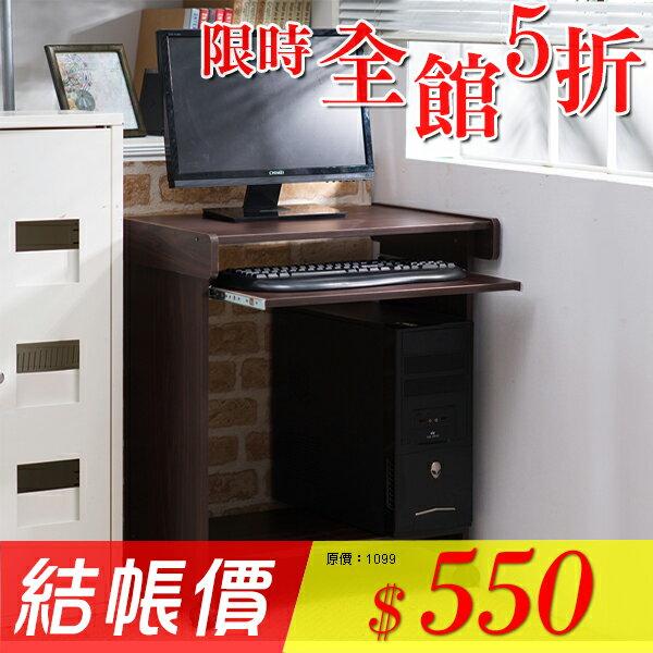 【悠室屋】胡桃木色 電腦桌 辦公桌 輕巧滾輪設計 傢俱 租屋必備