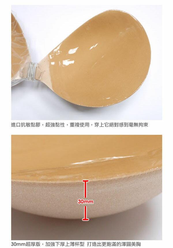 【夢蒂兒】30mm超厚版 完美無痕布面隱形胸罩 (膚)A~C 3