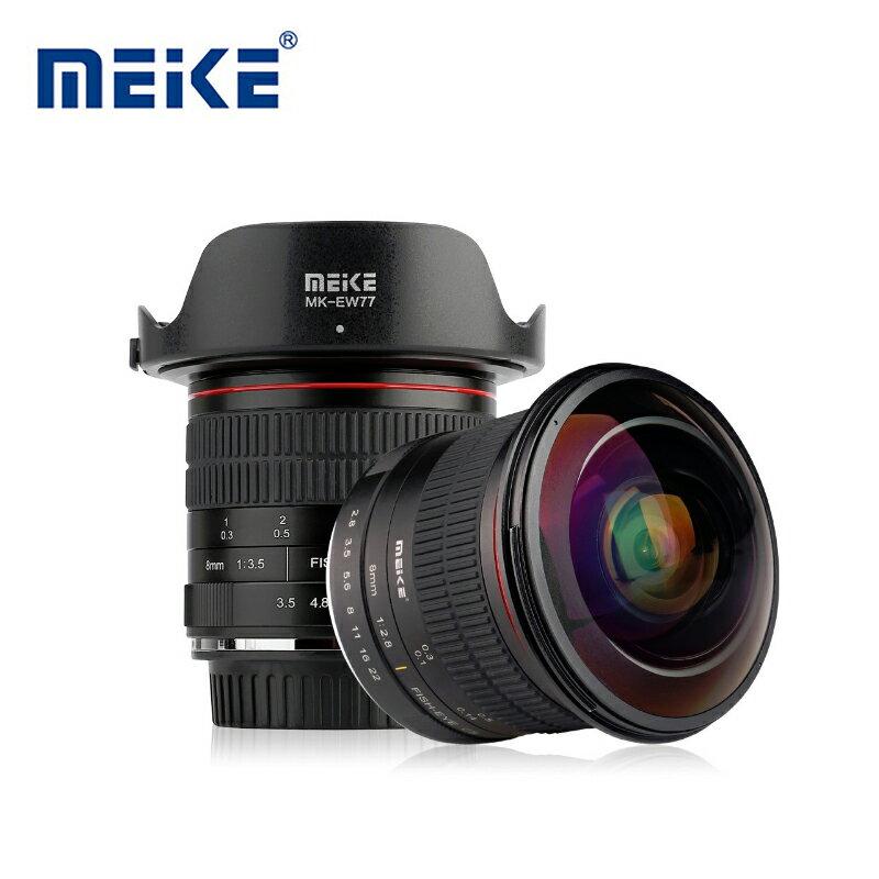 ◎相機專家◎ Meike 美科 手動 魚眼鏡頭 8mm f3.5 CANON EF 單眼 APS-C Fisheye 公司貨