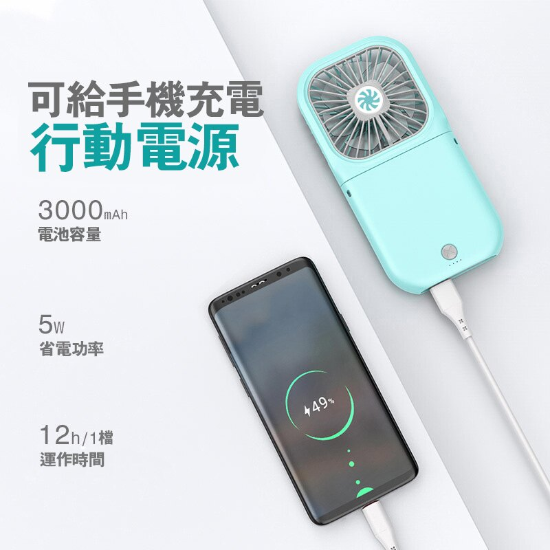 台灣現貨 2020新款 風扇 掛脖風扇 迷你小風扇 折疊風扇 USB 小風扇 可折疊 充電 手持 方便攜帶 超長使用時間 3