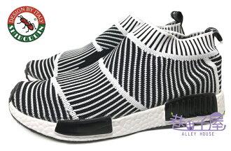 【巷子屋】喜伯登 紅螞蟻 男款編織襪套運動鞋 襪子鞋 [1612-1] 白 超值價$498+免運├【1101-1130】單筆訂單滿700折100★結帳輸入序號『loveyou-beauty』┤