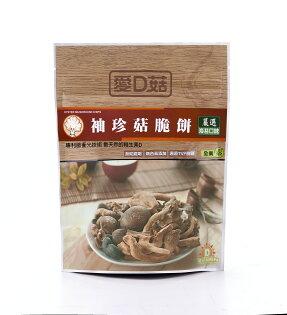 海苔袖珍菇脆餅