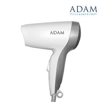 [富廉網] 【ADAM】ADHD-01 迷你型吹風機 750W
