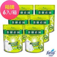 【茶樹莊園】茶樹超濃縮洗衣精補充包1500g(6入)~箱購 0