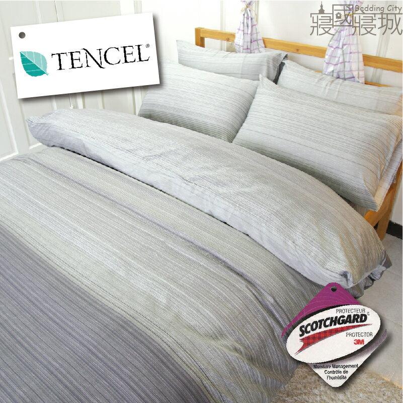 TENCEL頂級天絲『薄伽丘』 台灣製造、親膚柔軟、裸睡新體驗、抑制細菌 #寢國寢城