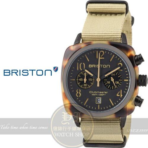 BRISTON法國 品牌Clubmaster Classic軍風 前衛腕錶14140.PB