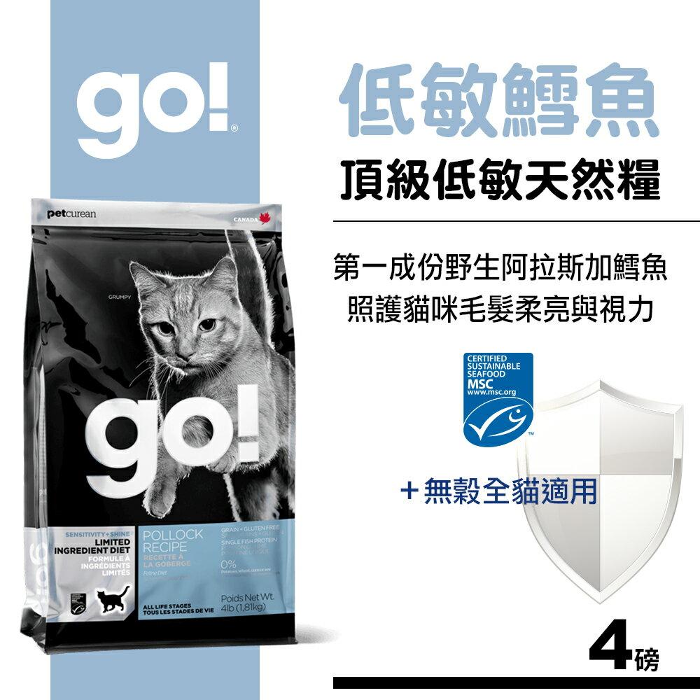 【SofyDOG】Go! 低致敏鱈魚無穀貓糧4磅 - 限時優惠好康折扣