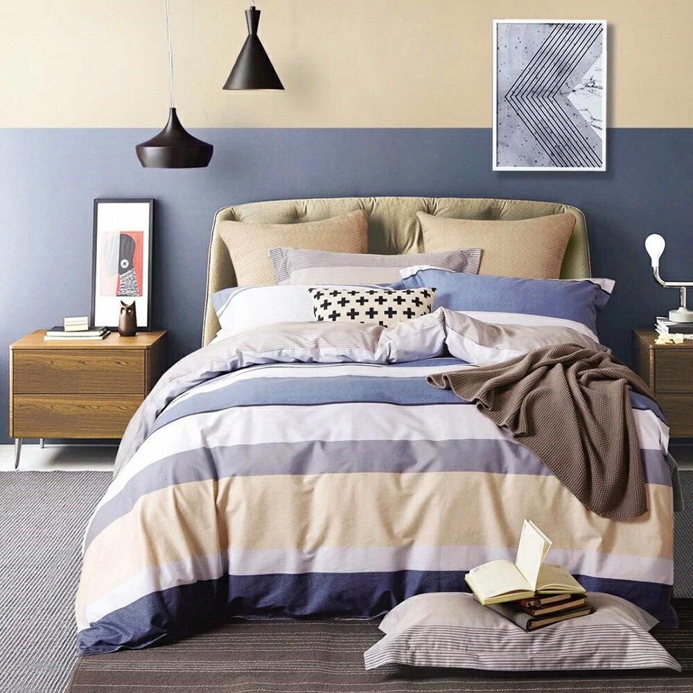 PureOne 100% 精梳純棉【紳士之約】雙人床包枕套三件組