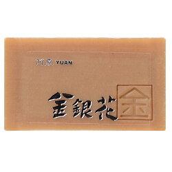 【剩餘2塊,賣完為止】阿原肥皂 金銀花皂(100g/塊)x1