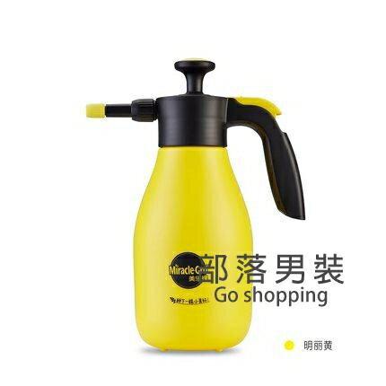 灑水壺 氣壓式園藝噴壺澆水壺家用澆花灑水壺高壓噴水壺噴霧器