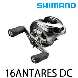 漁拓釣具 SHIMANO 16 ANTARES DC HG  右 R / 左 L 電子剎車系統 (兩軸捲線器)