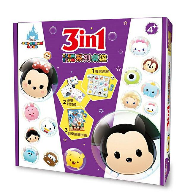 【樂桌遊】迪士尼3in1系列-Tsum Tsum 323043