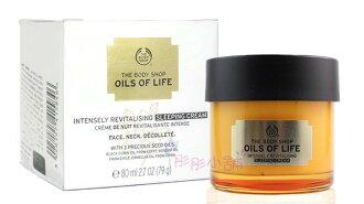 【彤彤小舖】The Body Shop OILS OF LIFE 煥顏金萃面膜 80ml