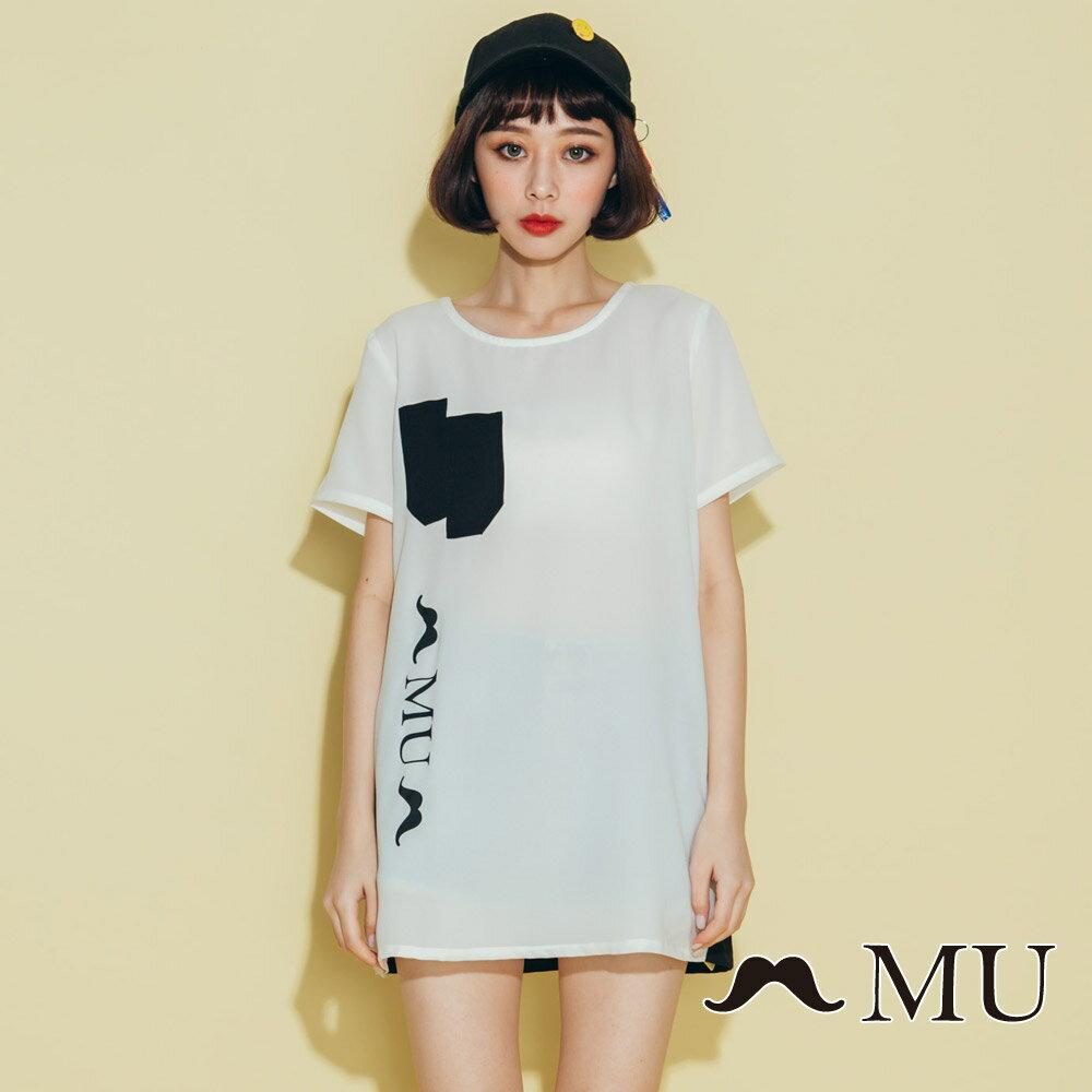 【MU】假口袋大LOGO後露背長版T-shirt(2色)7323263 0