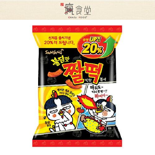 SAMYANG 火辣雞肉風味年糕餅乾 韓式炒年糕 120g 【異國零食】韓國熱銷