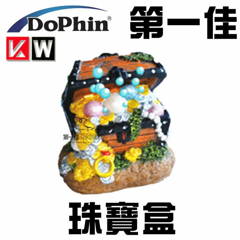 [第一佳 水族寵物] 海豚Dophin 珠寶盒 氣動飾品 造景 附風管.氣泡石 可吹出泡泡 U736