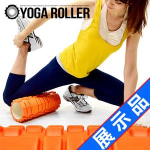 33公分EVA顆粒瑜珈滾輪(展示品)(中空瑜珈柱指壓瑜珈棒.按摩滾輪狼牙棒滾筒FOAM ROLLER.推薦哪裡買)C109-5705--Z