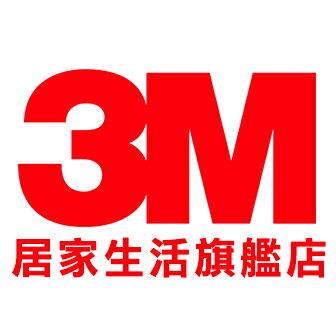 3M居家旗艦館