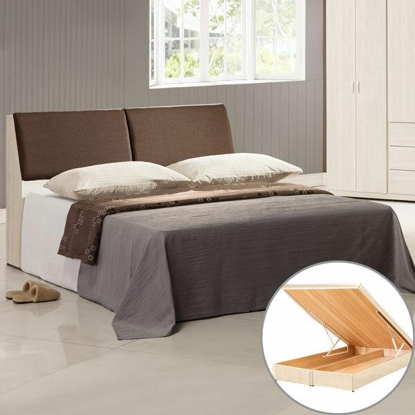 雙人床床台臥室《YoStyle》米樂掀床組-雙人5尺