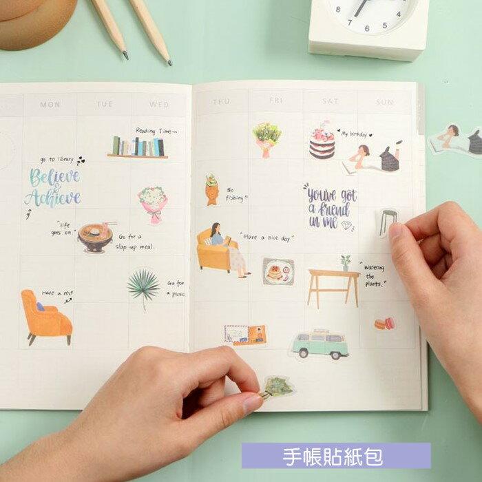 [Hare.D] 生活系列 40入 手帳 貼紙包 和紙 貼紙 日記 紙膠帶