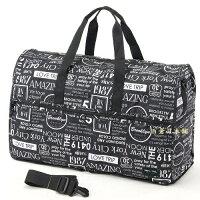 小旅行必備行李袋收納推薦到【百倉日本舖】日本進口 HAPI+TAS折疊式大波士頓包/旅行袋/手提袋/行李箱拉桿包就在百倉日本舖推薦小旅行必備行李袋收納