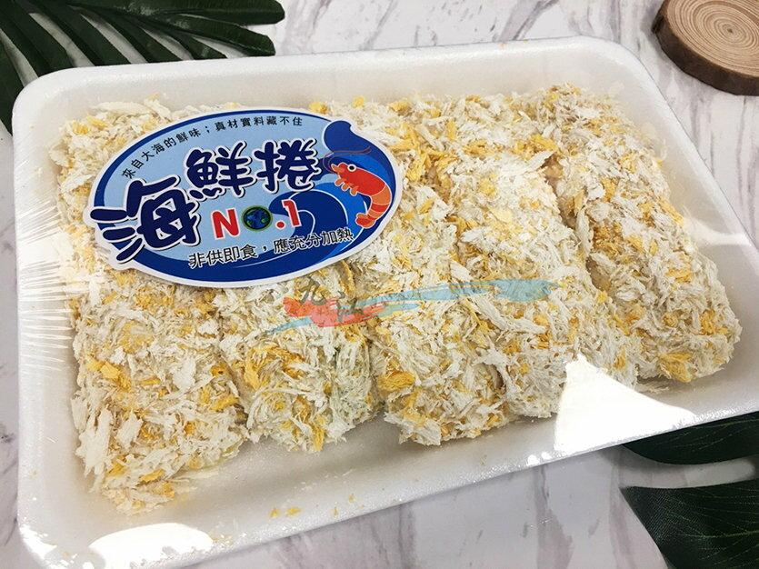 【九江】NO.1 海鮮捲 (300g/盒) ---料多實在好口感---✦