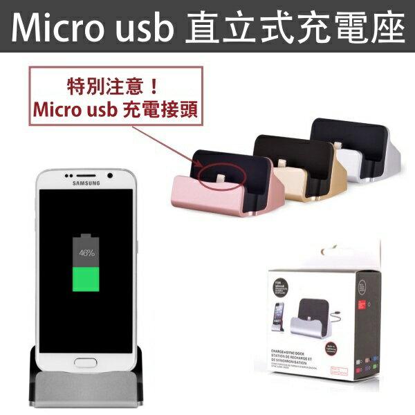 LG Micro USB DOCK 充電座 可立式 Stylus 3 LG X Fast K10 (2017) Stylus 2 V10 G4 LG X Style K4 (2017) K8