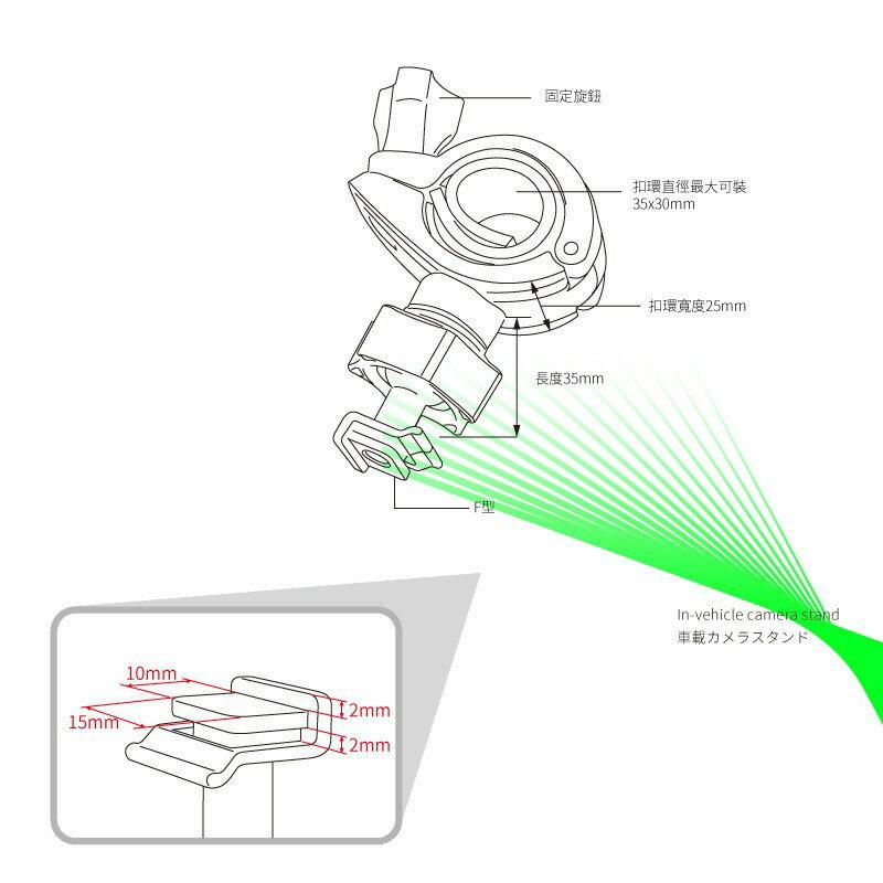 F04【大扣環 F型】後視鏡支架 Flytec F350 NR60 速霸 SUPA CR3000