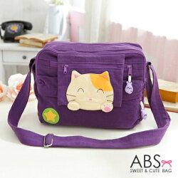 【ABS貝斯貓】貓布包斜側包 ABS貝斯貓可愛貓咪拼布 肩背包 斜背包(紫色88-192)【威奇包仔通】