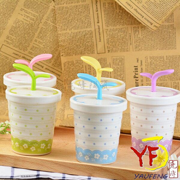 ★堯峰陶瓷★馬克杯專家 樹苗盆栽杯 環保杯 筆筒 5色 附蓋