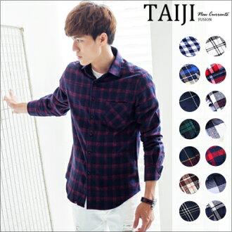 長袖襯衫‧法蘭絨磨毛加厚格紋長袖襯衫‧15色‧加大尺碼【NTJBDM15】-TAIJI