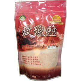 現折再買大送小 喜馬拉雅山 玫瑰鹽(細鹽) 350g 贈相同商品小包裝玫瑰鹽 130g(市價$50)