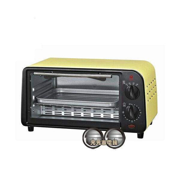 【晶工牌】 9L鵝黃色烤漆烤箱 JK-609