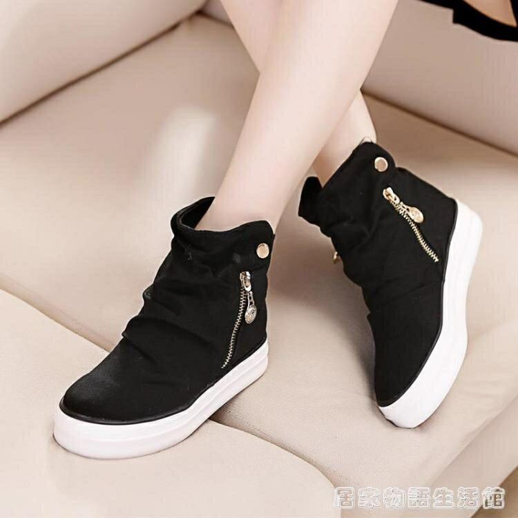春季黑色高筒帆布鞋女鞋韓版學生內增高布鞋百搭側拉錬休閒鞋