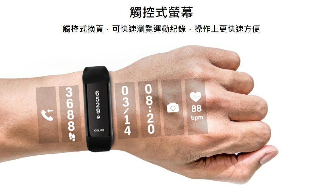 GOLiFE Care-Xe 智慧悠遊觸控心率手環 公司貨 悠遊卡 心律監測 遠控拍照 IP66 / IP67防水防塵 5