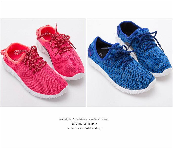 【KDY350】時尚輕量 透氣舒適繫帶 混色花紋布面 休閒慢跑鞋 椰子鞋 5色 2