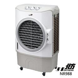 北方 移動式冷卻器(霧化扇) NR988