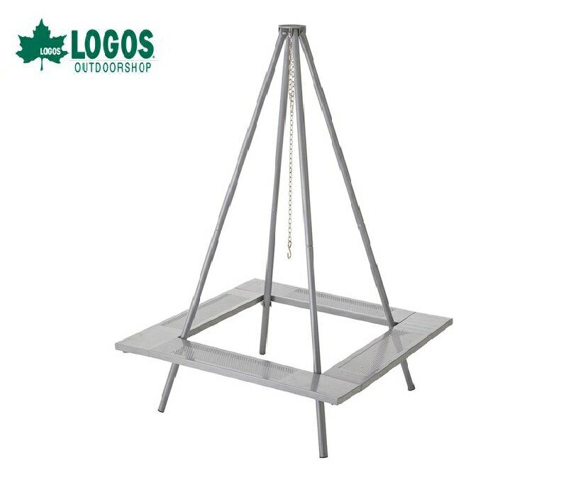 【露營趣】中和 日本 LOGOS LG81064127 圍爐裏桌含四角吊架 吊鍋架 燒烤桌 焚火台吊荷蘭鍋專用