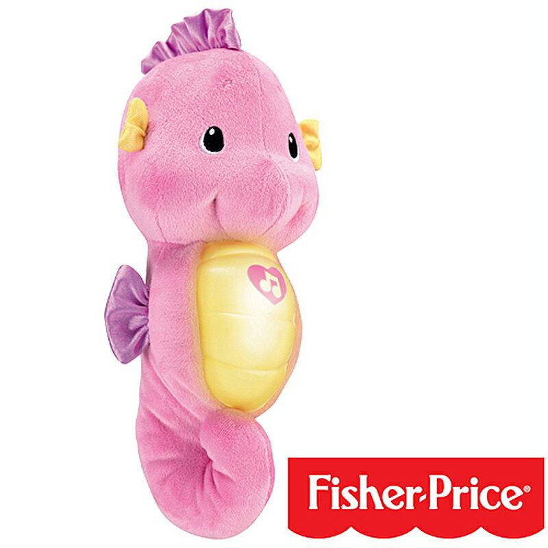 【費雪Fisher-price】聲光安撫海馬(兩色)小海馬 安撫玩具-米菲寶貝 2
