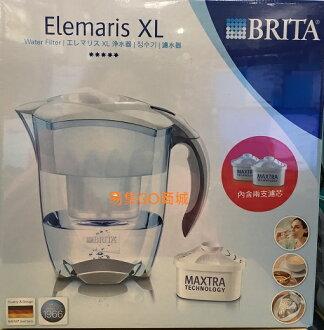 易集GO商城-代購~ BRITA ELEMARIS 艾利馬3.5公升濾水壺(含8周濾心*2) -83599