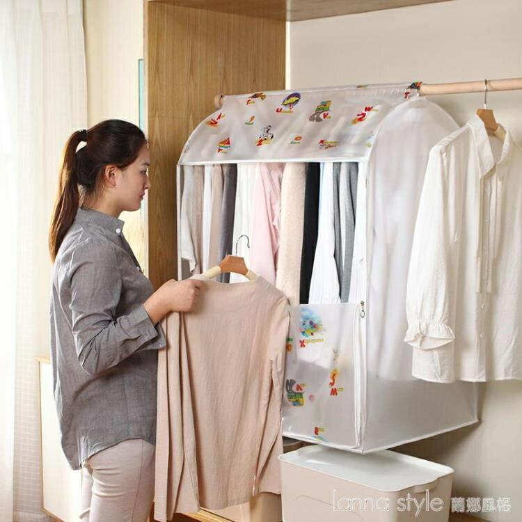 全封閉防塵罩塑料透明衣服罩衣物掛式大衣收納整理羽絨服防塵袋
