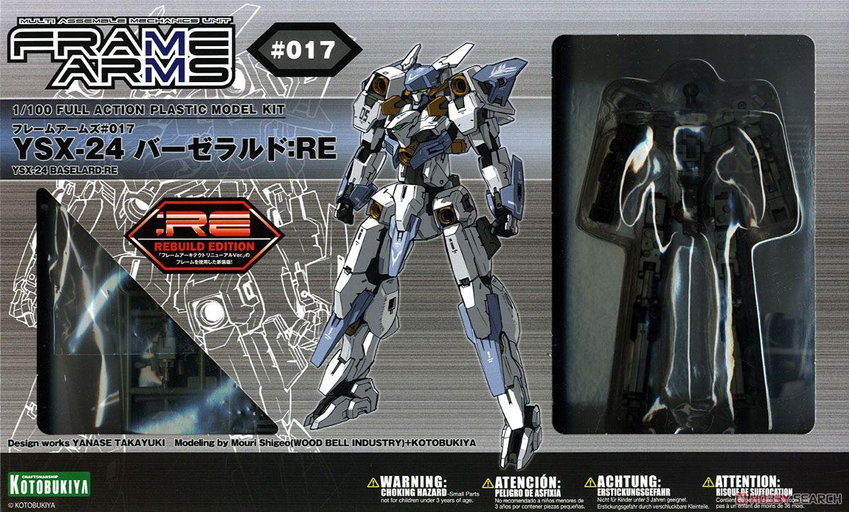 ◆時光殺手玩具館◆ 現貨 組裝模型 模型 FRAME ARMS 骨裝機兵 YSX-24 白刃:RE 新生改良版