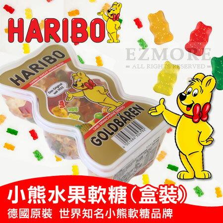 德國 Haribo 哈瑞寶 小熊QQ水果軟糖 (小熊造型盒裝) 450g 小熊軟糖 水果軟糖 小熊水果軟糖 軟糖 金熊【N101777】