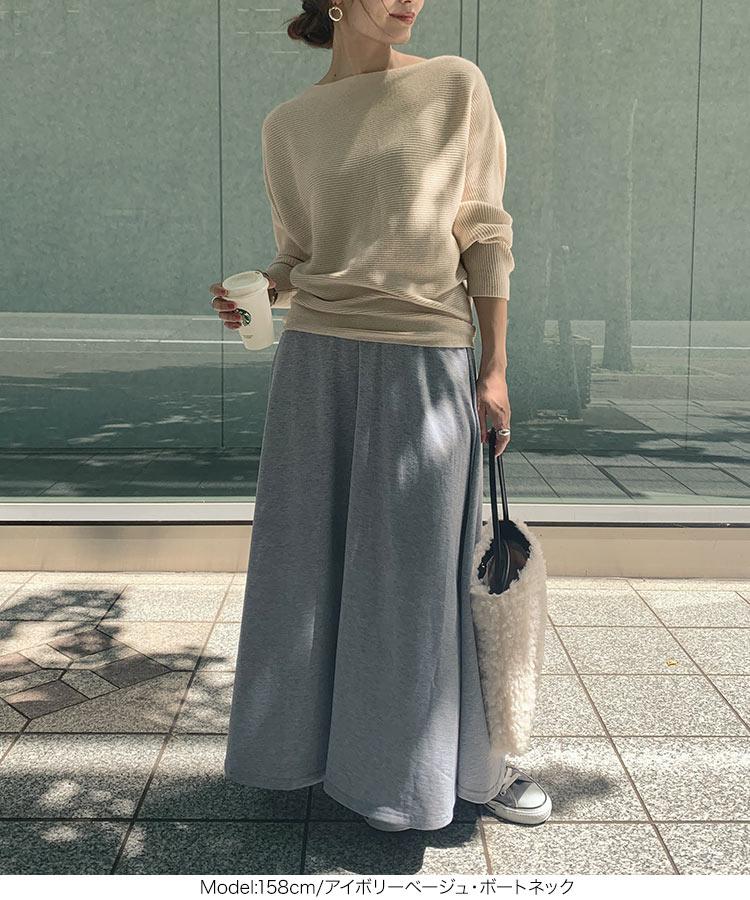 日本Kobe lettuce  /  簡約落肩坑條上衣  /  C4033  /  日本必買 日本樂天直送  /  件件含運 4