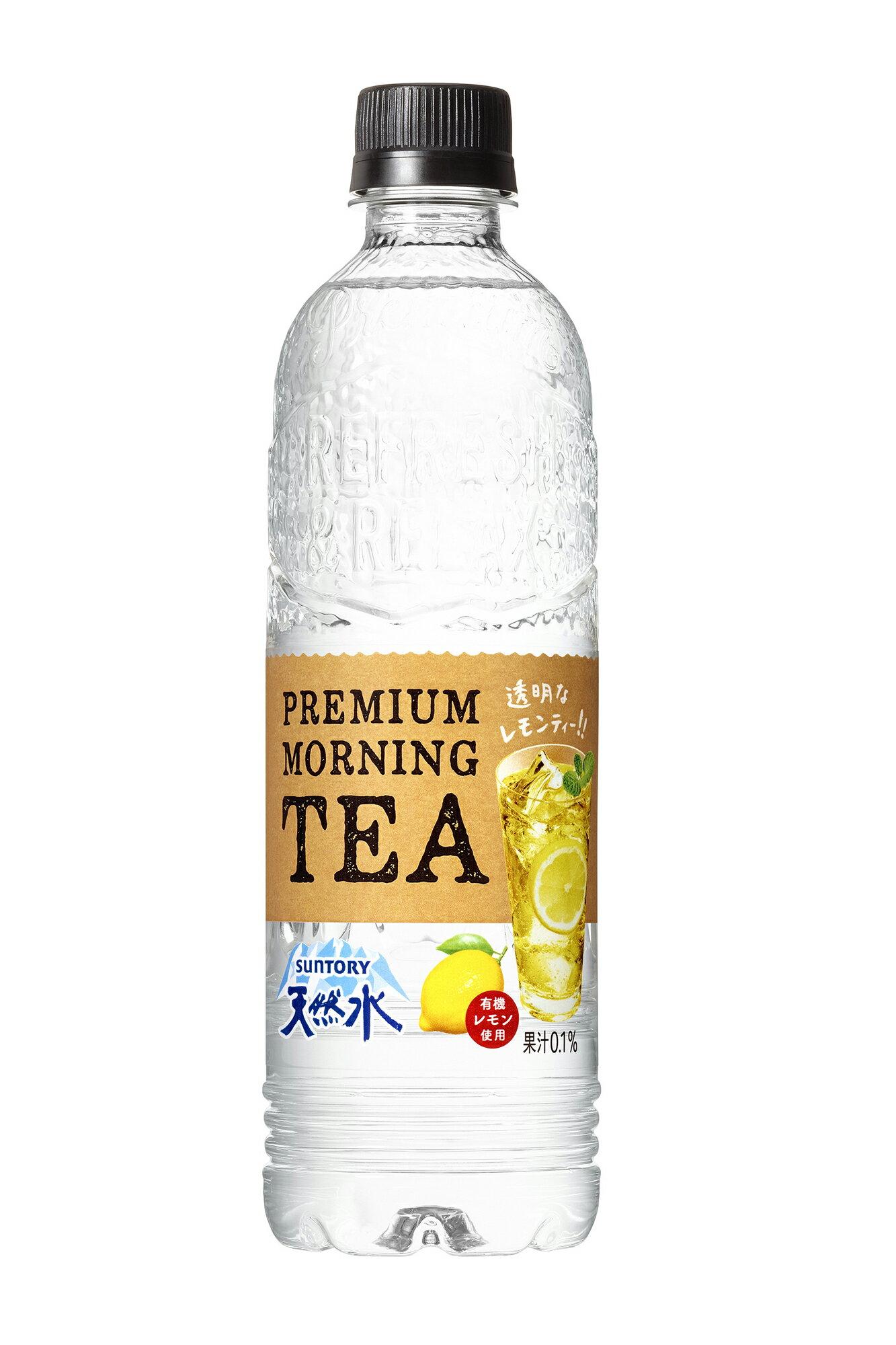 【三多利Suntory】 红茶饮料/柠檬红茶口味(550ml)