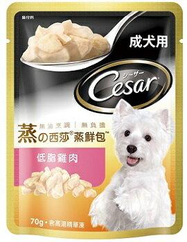 西莎 巧鮮包成犬低脂雞肉 70g