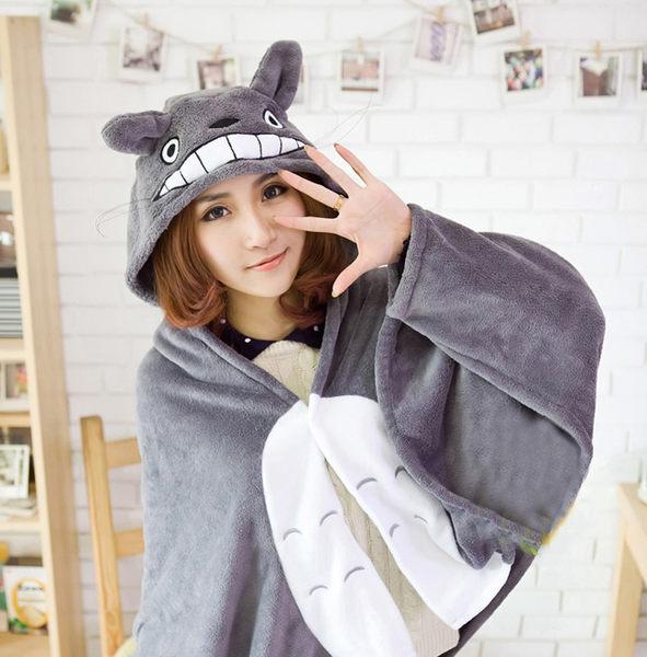 [暖冬限定]龍貓披肩毛毯懶人宅在家102633熱門熱賣款海渡